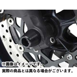 アグラス FZ1(FZ1-N) その他サスペンションパーツ フロントアクスルプロテクター コーンタイプ アルミ レッド