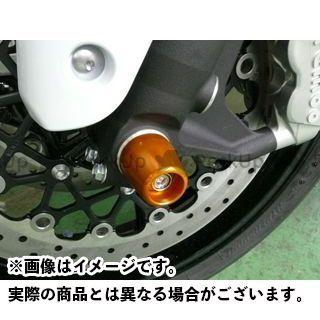 アグラス AGRAS その他サスペンションパーツ フロントアクスルプロテクター コーンタイプ ジュラコン ホワイト