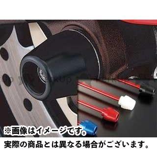 【エントリーで最大P21倍】アグラス ニンジャZX-12R フロントアクスルプロテクター コーンタイプ 仕様:アルミ カラー:ブルー AGRAS