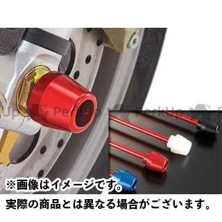 アグラス AGRAS その他サスペンションパーツ フロントアクスルプロテクター コーンタイプ アルミ レッド