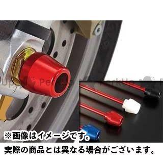 アグラス AGRAS その他サスペンションパーツ フロントアクスルプロテクター コーンタイプ ジュラコン ブラック