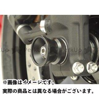 【エントリーで最大P21倍】アグラス CBR1000RRファイヤーブレード アクスルプロテクター ファンネルタイプ 仕様:ジュラコン カラー:ブラック AGRAS