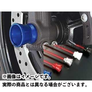 【エントリーで最大P21倍】アグラス GSX1400 フロントアクスルプロテクター ファンネルタイプ 仕様:アルミ カラー:ブルー AGRAS