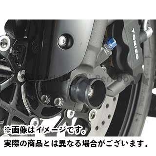 アグラス GSX-R1000 その他サスペンションパーツ フロントアクスルプロテクター ファンネルタイプ アルミ ブルー