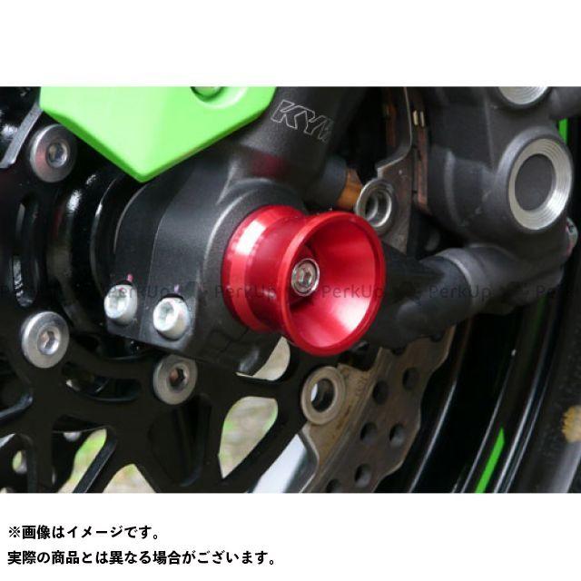 アグラス ニンジャZX-10R ニンジャZX-6R その他サスペンションパーツ アクスルプロテクター ファンネルタイプ アルミ シルバー