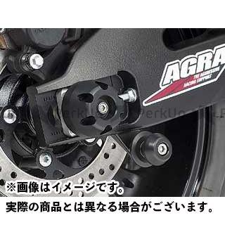 アグラス GSX-R1000 その他サスペンションパーツ リアアクスルプロテクター ジュラコン製(ブラック)