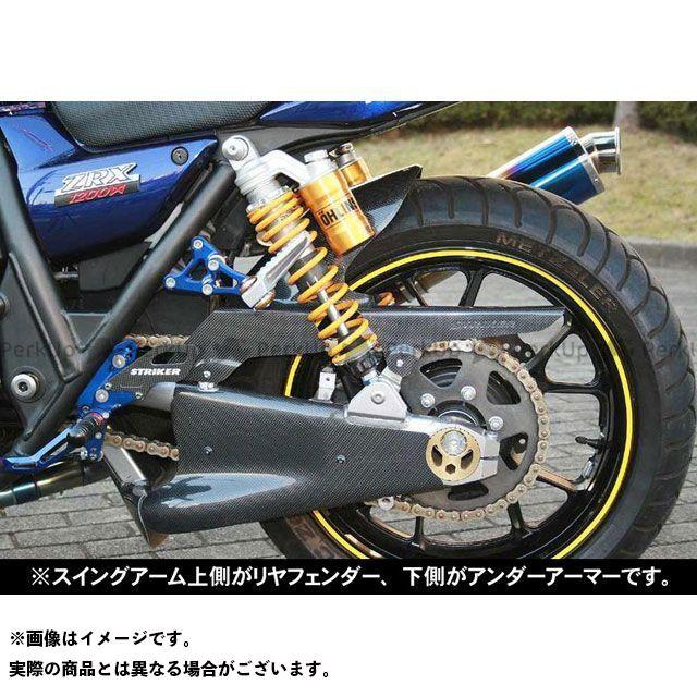 ストライカー ZRX1200ダエグ ストライカーエアロデザイン「SAD」 スペシャルリヤフェンダー タイプ1 仕様:黒ゲルコート STRIKER