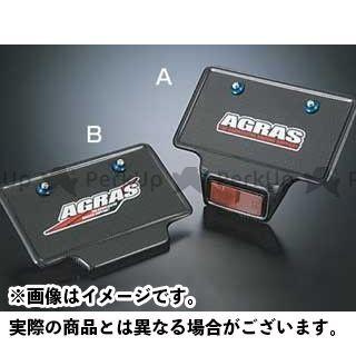 アグラス 汎用 ライセンスホルダー Bタイプ AGRAS