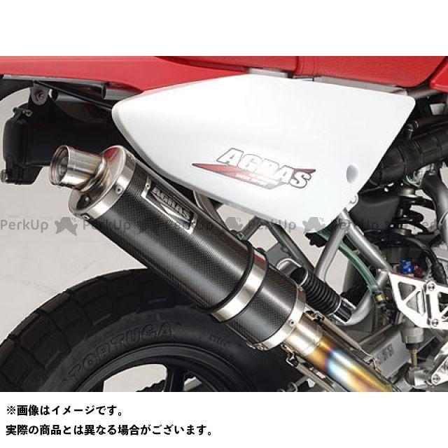 アグラス XR100モタード マフラー本体 ハウリング フルEX ステン/カーボン 色無し