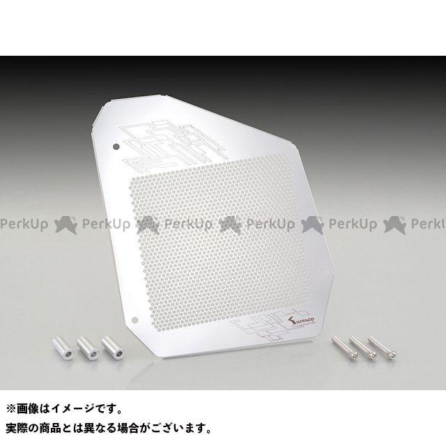 送料無料 キタコ エヌマックス125 ラジエター関連パーツ ラジエタースクリーン