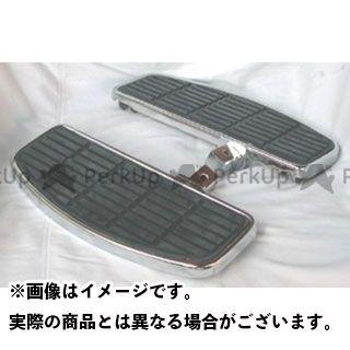 アメリカンドリームス ドラッグスター250(DS250) フロアボード・ステップボード ステップボード 小判型