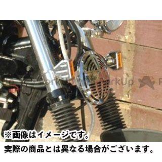 アメリカンドリームス エストレヤ ホーン・電飾・オーディオ BIGホーンキット 取付ステー付