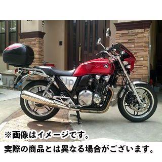 ワールドウォーク CB1100 カウル・エアロ 汎用ビキニカウル DS-01 typeR(キャンディーグローリーレッド)