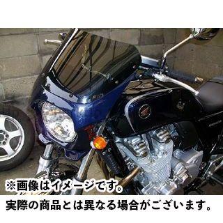 ワールドウォーク CB1100 カウル・エアロ 汎用ビキニカウル DS-01 typeR(パールセイレンブルー)