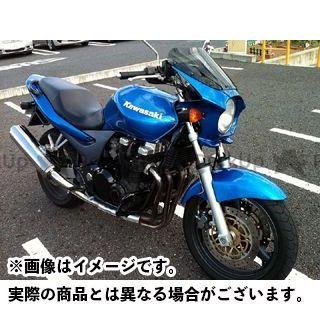 ワールドウォーク バリオス2 W650 ZR-7 カウル・エアロ 汎用ビキニカウル DS-01 typeR(キャンディーライトニングブルー)