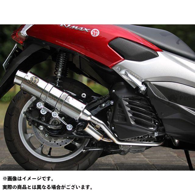 SP忠男 エヌマックス155 POWER BOX FULL S ステンレス スペシャルパーツタダオ