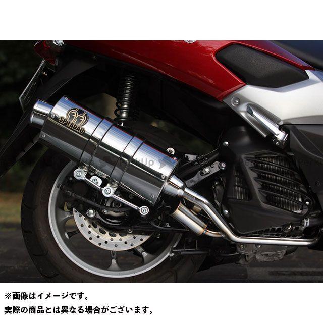 SP忠男 エヌマックス155 POWER BOX FULL SilentVersion ステンレス スペシャルパーツタダオ