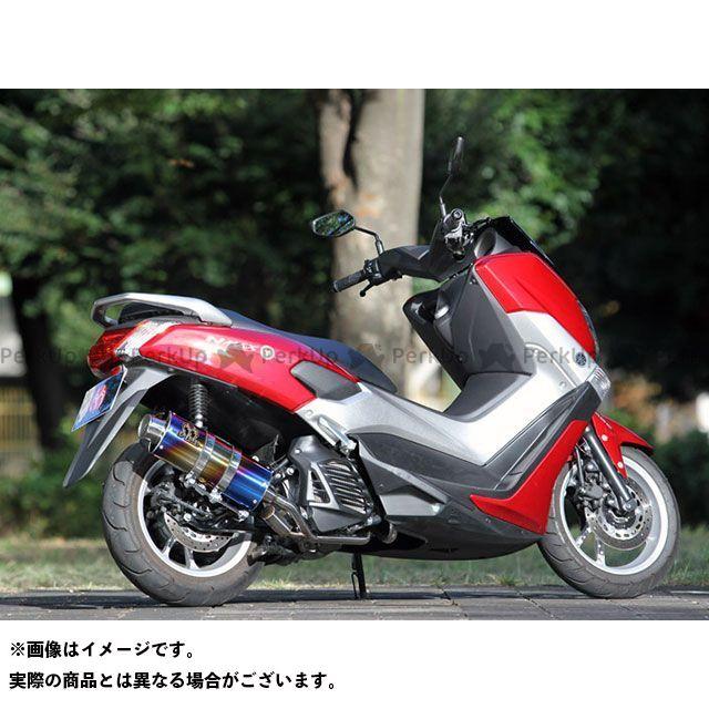 SP忠男 エヌマックス155 マフラー本体 POWER BOX FULL SilentVersion チタンブルー
