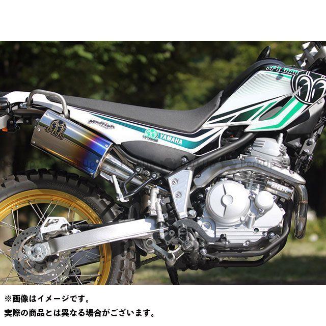SP忠男 セロー250 POWER BOX ウィスパー チタンブルー スペシャルパーツタダオ