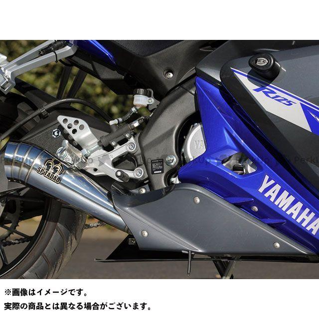 SP忠男 YZF-R125 マフラー本体 PURE SPORT