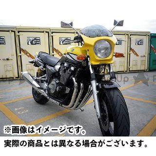 ワールドウォーク XJR1300 カウル・エアロ 汎用ビキニカウル DS-01 typeR(レディッシュイエローカクテル1)