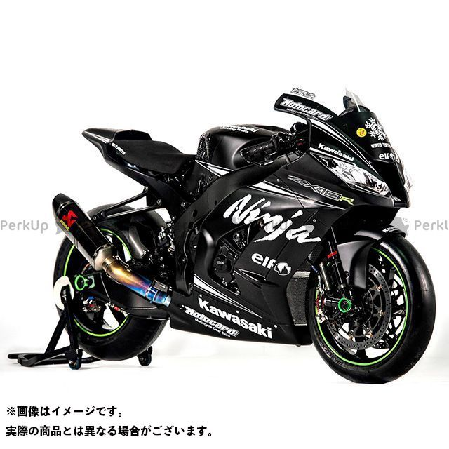 バルターモトコンポーネンツ ニンジャZX-10R バックステップ タイプ1.5 スタート(ポジション変更可) Valter Moto components