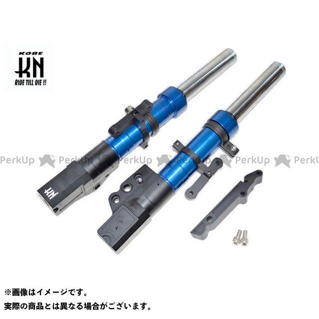 【エントリーで更にP5倍】KN企画 シグナスX SR スーパーフロントフォーク シグナスX(4型)245mm/STDキャリパー カラー:ブルー ケイエヌキカク