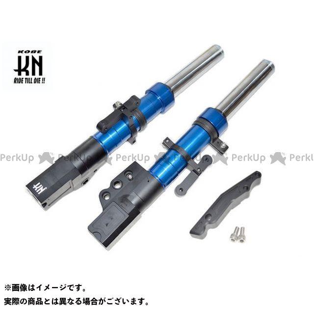 KN企画 シグナスX SR スーパーフロントフォーク シグナスX(4型)245mm/4potキャリパー ブルー ケイエヌキカク