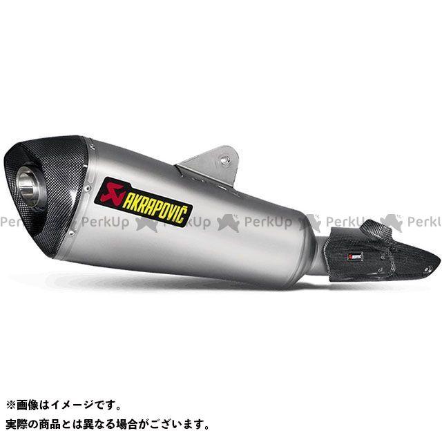 アクラポビッチ R1200R スリップオンマフラー e1(チタン) AKRAPOVIC