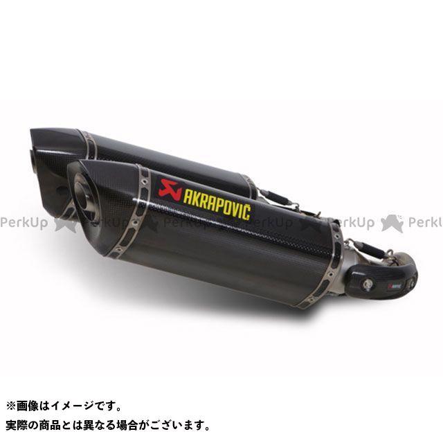 送料無料 アクラポビッチ モンスター1100 マフラー本体 スリップオンマフラー e1(カーボン)
