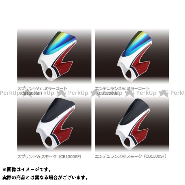 フォルスデザイン CB1300スーパーフォア(CB1300SF) CB1300SF ビキニカウル Big-1カラー デザインA パールコスミックブラック/キャンディーアリザリンレッド(2015) ミラー スプリントスクリーン FORCE DESIGN