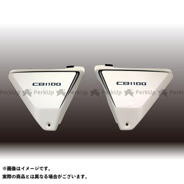 フォルスデザイン CB1100 CB1100 FRPサイドカバー ストライプ・アッパー パールミルキーホワイト 立体エンブレム付き FORCE DESIGN