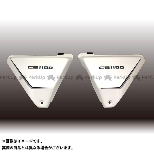 当店だけの限定モデル フォルスデザイン CB1100 カウル・エアロ CB1100 FRPサイドカバー ストライプ CB1100・ロアー パールミルキーホワイト 立体エンブレム付き, 舞阪町:b1ffd4a4 --- fabricadecultura.org.br