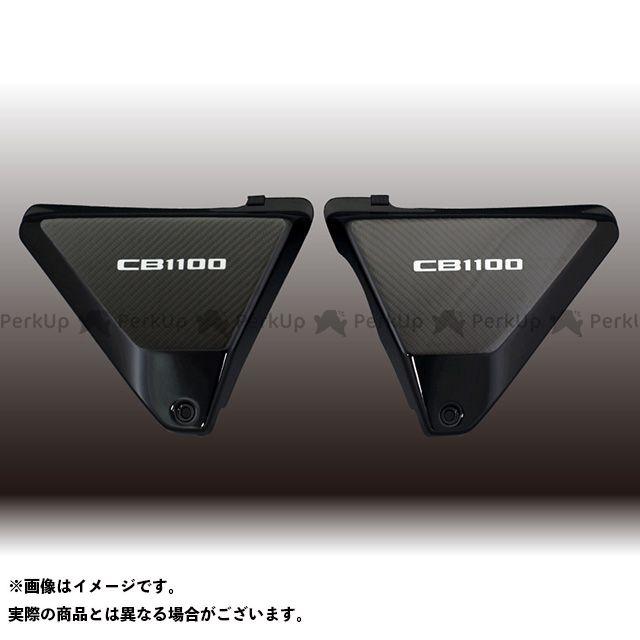 フォルスデザイン CB1100 CB1100 カーボンサイドカバー 綾織りカーボン・ブラックフレーム 立体エンブレム無し FORCE DESIGN