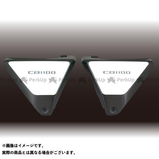 【エントリーで更にP5倍】フォルスデザイン CB1100 CB1100 カーボンサイドカバー カラー:パールミルキーホワイト・平織りカーボン 仕様:立体エンブレム付き FORCE DESIGN