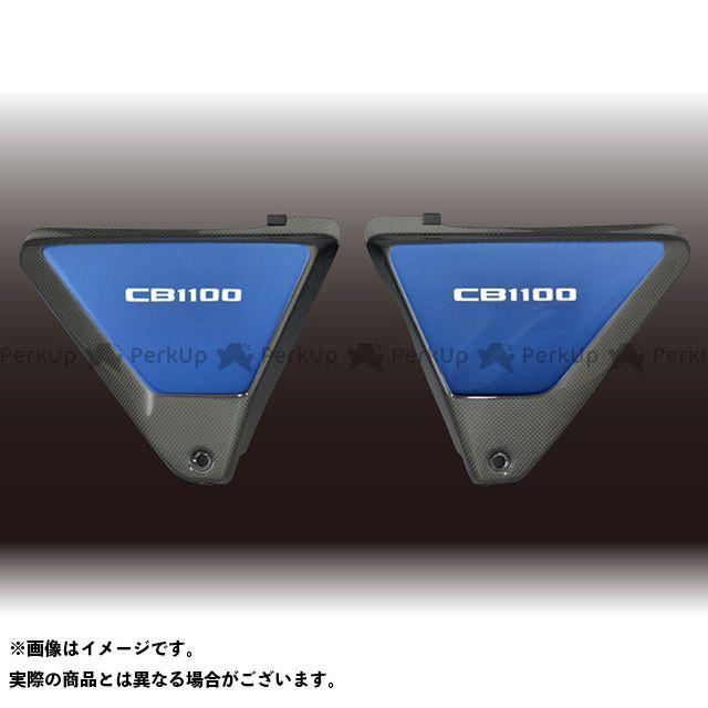 フォルスデザイン CB1100 CB1100 カーボンサイドカバー カラー:パールスペンサーブルー・平織りカーボン 仕様:立体エンブレム無し FORCE DESIGN