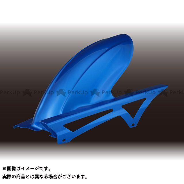 フォルスデザイン ホーネット HORNET250 インナーフェンダー カラー:グリントウエーブブルーメタリック 仕様:スリット有り FORCE DESIGN