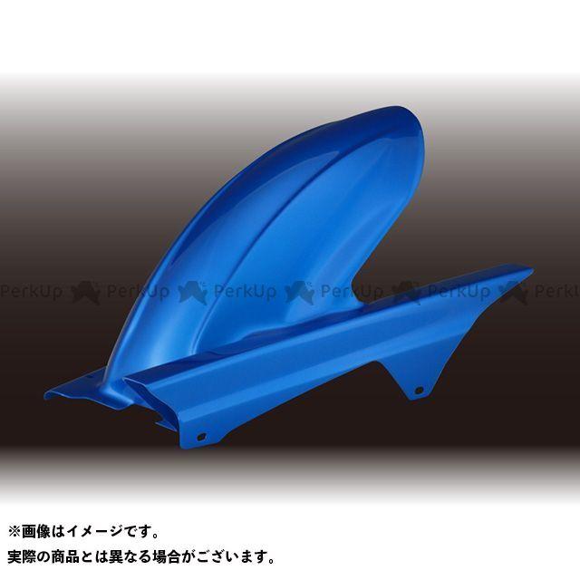 フォルスデザイン ホーネット HORNET250 インナーフェンダー カラー:グリントウエーブブルーメタリック 仕様:スリット無し FORCE DESIGN