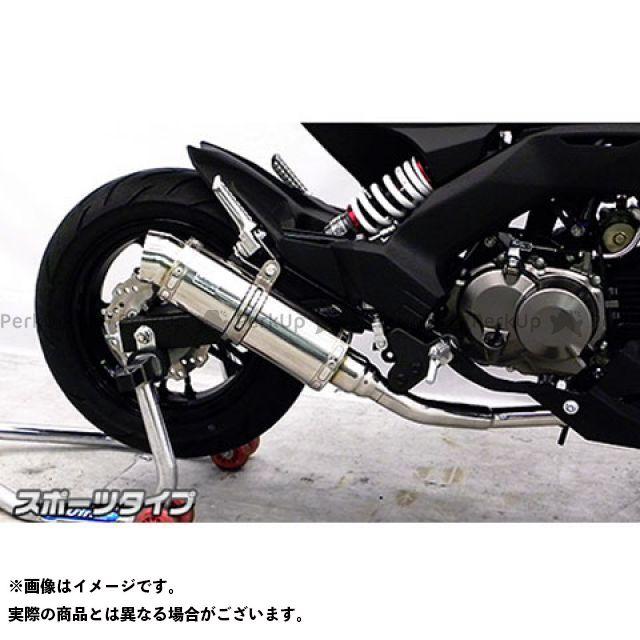 ウイルズウィン Z125プロ マフラー本体 Z125 PRO用 ロイヤルマフラー スポーツタイプ(フルエキゾースト) オプションD