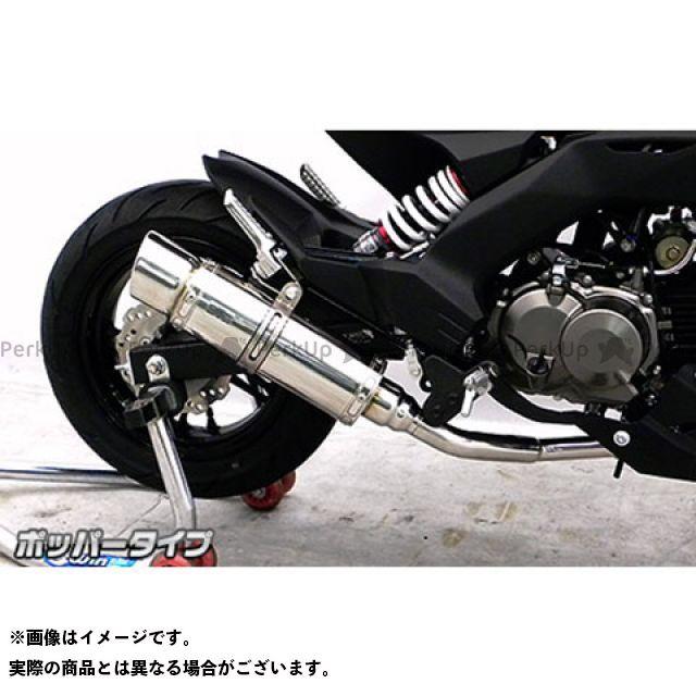 ウイルズウィン Z125プロ マフラー本体 Z125 PRO用 ロイヤルマフラー ポッパータイプ(フルエキゾースト) オプションC
