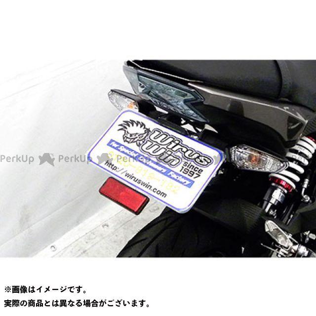 ウイルズウィン Z125プロ Z125 PRO用 フェンダーレスキット WirusWin