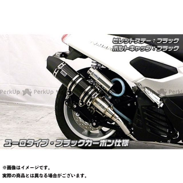 ウイルズウィン エヌマックス125 NMAX用 アニバーサリーマフラー ユーロタイプ ブラックカーボン仕様 ビレットステー:シルバー ボルトキャップ:ブラック オプション:オプションB WirusWin