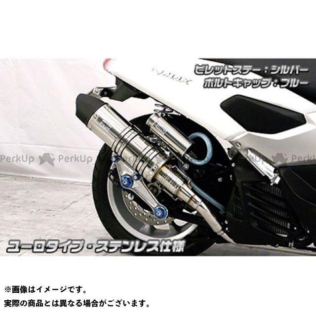 ウイルズウィン エヌマックス125 NMAX用 アニバーサリーマフラー ユーロタイプ ホワイトカーボン仕様 ビレットステー:ブラック ボルトキャップ:ブルー オプション:オプションB WirusWin