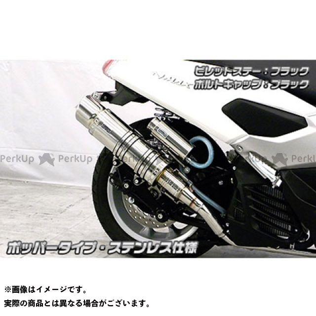 ウイルズウィン エヌマックス125 NMAX用 アニバーサリーマフラー ポッパータイプ ホワイトカーボン仕様 ブラック ゴールド オプションB
