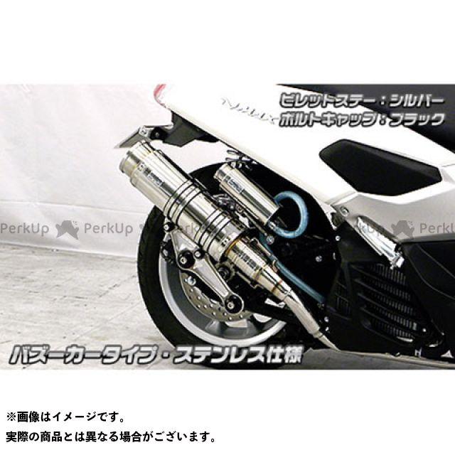 ウイルズウィン エヌマックス125 NMAX用 アニバーサリーマフラー バズーカータイプ ホワイトカーボン仕様 ブラック ブルー オプションB