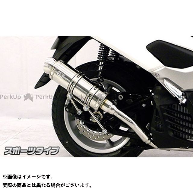 ウイルズウィン エヌマックス125 NMAX用 ロイヤルマフラー スポーツタイプ オプション:オプションB+C+E(ブラック) WirusWin