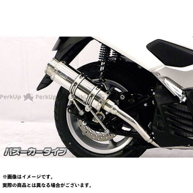 ウイルズウィン エヌマックス125 マフラー本体 NMAX用 ロイヤルマフラー バズーカータイプ オプションC+E(ブラック)