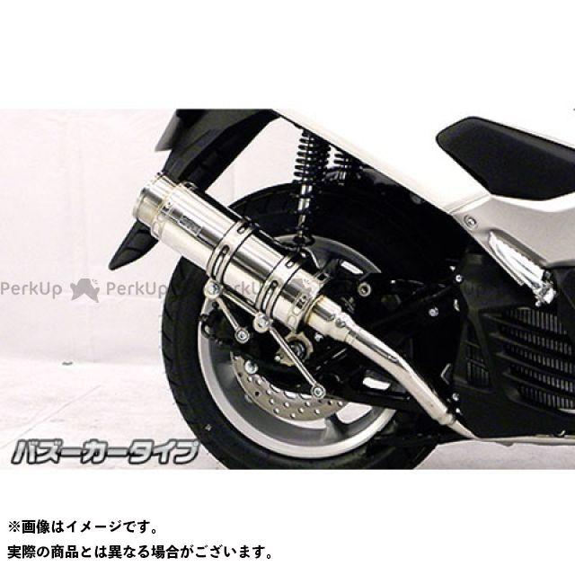 ウイルズウィン エヌマックス125 マフラー本体 NMAX用 ロイヤルマフラー バズーカータイプ オプションD+E(ブラック)
