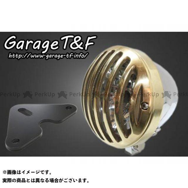 ガレージT&F グラストラッカー グラストラッカービッグボーイ 4.5インチバードゲージヘッドライト&ライトステー(タイプF)キット ヘッドライト:メッキ ゲージ:真鍮 ガレージティーアンドエフ