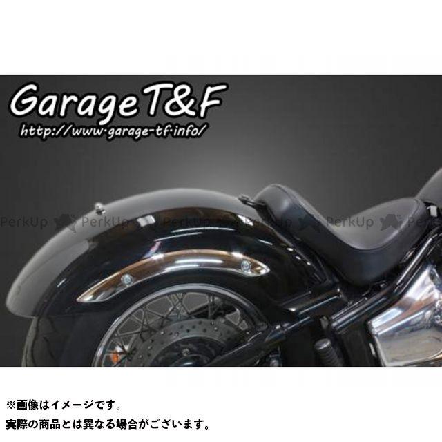 ガレージT&F ドラッグスター1100(DS11) ショートリアフェンダー スタンダードモデル専用 ガレージティーアンドエフ